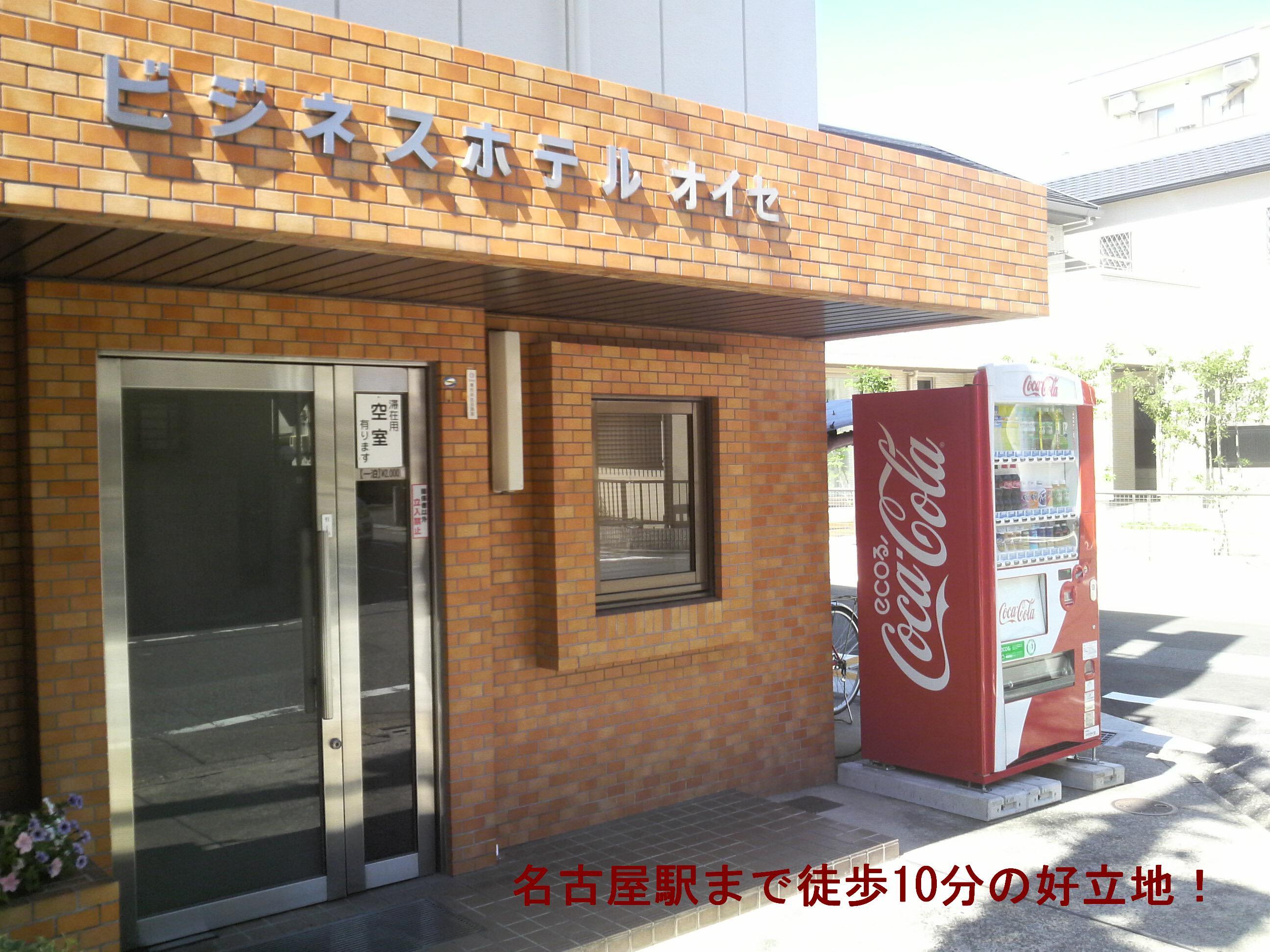 「名古屋駅」近くの格安ビジネスホテル【ビジネスホテル オ ...